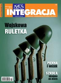 zdjęcie: okłądka Integracji